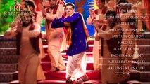 Murli Ki Taanon Si Full Song HD | Prem Ratan Dhan Payo (2015)  | Salman Khan, Sonam Kapoor,Neil Nitin Mukesh