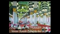Qaseeda IMAM HUSSAIN a s 3 *SHABAN 2012 * SYED MURTAZA ALI