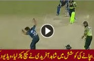 Shahid Afridi Amazing Catch On His Own Bowling in Hair T20 Cup 2015