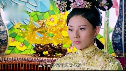 多情江山 第36集 Royal Romance Ep36