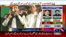 Hamza Shahbaz Invites Imran Khan To Join Them For Prospiraty Of Pakistan
