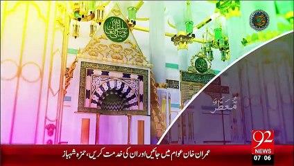 Subh-E-Noor - 12 - Oct - 2015 - 92 News HD