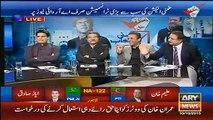 Rauf Klasra Takes Class of Arshad Sharif For Interrupting Him Again & Again