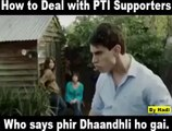 how to deal with PTI supporters, who says phir dhandli ho gai hai.