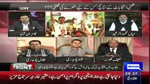 Kamran And Fawad Laugh When Lateef Khosa Said PPP Ready For 2018 Elections