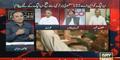 shafqat on media breaking results