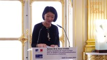 Discours de Fleur Pellerin prononcé à l'occasion de la réception des lauréats de l'appel à projets Assises de la Jeune Création