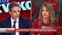 Κυριάκος Μητσοτάκης: Η ΝΔ δεν θέλει έναν κλώνο του Τσίπρα