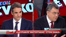 enikos.gr Κυριάκος Μητσοτάκης: Στη ΝΔ έχουμε σοβαρότερα θέματα από τον Νικολόπουλο