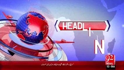 Headlines - 04:00 AM – 13 Oct 15 - 92 News HD