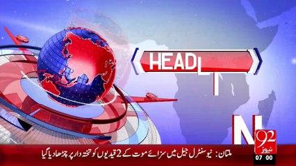 Headlines - 07:00 AM – 13 Oct 15 - 92 News HD