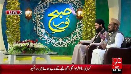 Subh-E-Noor - 13 - Oct - 2015 - 92 News HD