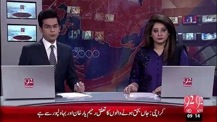 Faislabad PTI Ky Umedwar Ky Office Ky Bhr Firing – 13 Oct 15 - 92 News HD