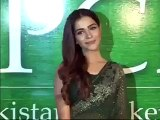 Beautiful Humaima Malick in Pakistan Super League Launching Ceremony