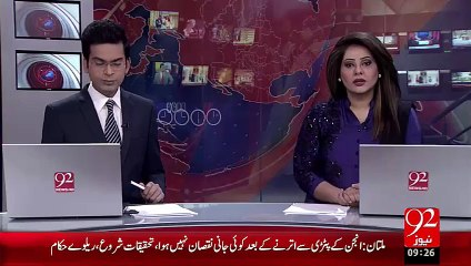 Breaking News Nijii Air Line 12 Musafroon Ko Airport Pr He Chor Kr Rawana – 13 Oct 15 - 92 News HD