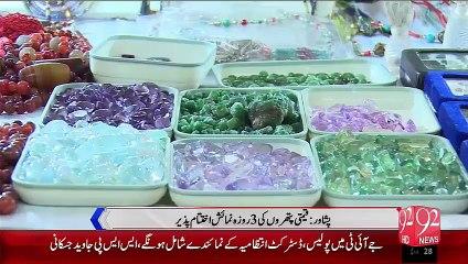Peshawar Keemti Pathron Ki Numaish Khtam Hogi – 13 Oct 15 - 92 News HD