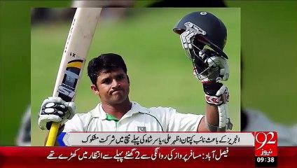 Pakistan VS England Series Or Younis Khan Ka New Record – 13 Oct 15 - 92 News HD
