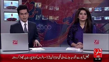 Peshawar Hospital Main Congo Marezon Ki Tadad Barhny Lagi – 13 Oct 15 - 92 News HD