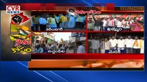 Telangana Bandh   Protests at RTC Bus Depots   Leaders of Opposition Parties Arrested   CV
