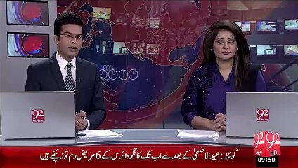 Breaking News- Muzafargarh School Pr Qabza– 13 Oct 15 - 92 News HD