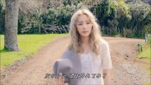 [K POP] TAEYEON(テヨン) feat_ Verbal Jint - I