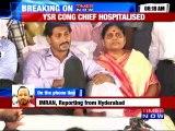 AP: Jaganmohan Reddy hospitalised