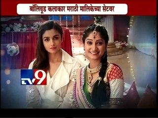 """""""SHAANDAAR"""" Alia Bhatt on Mararthi Serial Runji-TV9"""