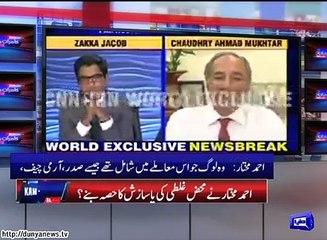 Dunya News- Dunya Kamran Khan Kay Sath - 14-10-2015