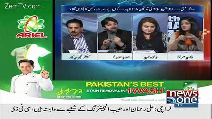 10 PM With Nadia Mirza - 13th October 2015