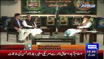 Muhammad Rafiq Tarar Telling That How Pervez Musharruf Become President  Of Pakistan