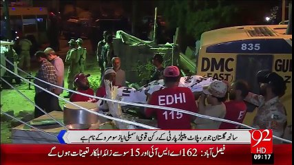 Landsliding In Karachi – 14 Oct 15 - 92 News HD