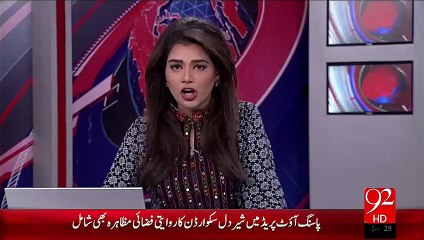 Breaking News- 92 News Ki Aik Or Koshish Rang Ly Ai – 14 Oct 15 - 92 News HD