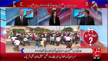 Modi Hakomat Pr Karri Tanqeed – 14 Oct 15 - 92 News HD
