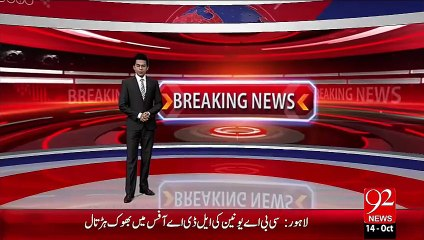 Breaking News- Kaladam Tanzeem Ky 4 Commando Ny Hatiyar Dal Diye– 14 Oct 15 - 92 News HD