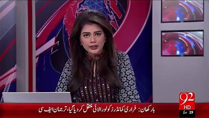 Breaking News- Benazir Qatal Case Ky SSP Ko Girftar Kr Ky Adalat Main Pesh Krny Ka Hukam– 14 Oct 15 - 92 News HD