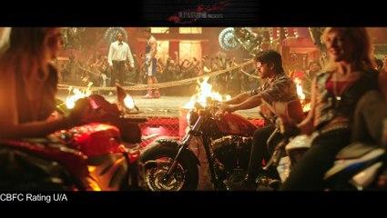 Ram Charan Bruce Lee Release Date Teaser 4