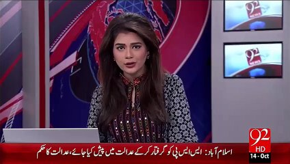 Breaking News- Sailkot Main Barish Mousam Khushgawar– 14 Oct 15 - 92 News HD