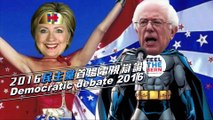 Clinton vs Sanders: Who will draw blood in the first Democratic debate?