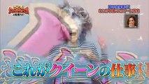 Las Mejores Bromas Japonesas: Pintura en La Cara, Videos Graciosos,Bromas Pesadas Japon HD