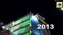 1 to 10 Muharram 1437 - Live Madani Muzakray - Promo