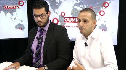 UDMI, un parti démocrate musulman en France
