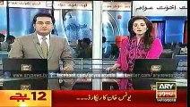 ARY NEWS Headlines  14 October 2015 - Geo Pakistan -