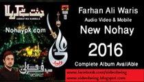Aey hussaini maan Tujhe Salam - Farhan Ali waris noha 2016 -2015