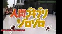 Piso Super Pegajoso Las Mejores Broma Japonesas,Videos Graciosos,Bromas Pesadas HD 2014