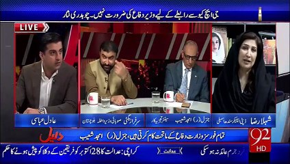 Daleel 14-10-2015 - 92 News HD