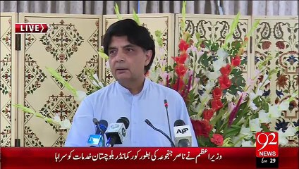Chaudhry Nisar's Press Conference – 14 Oct 15 - 92 News HD