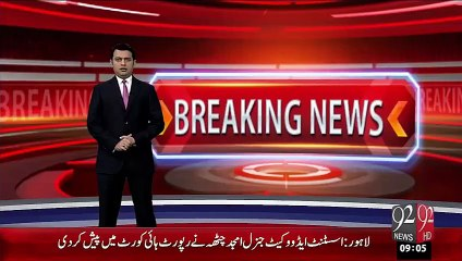 Breaking News- Rawalpindi Qanoon Nafiz Krny Waly Idaron Ka Opration– 15 Oct 15 - 92 News HD