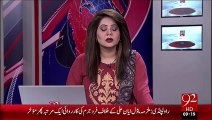 Wazeer-E-Azam Ny Asghar Khan Case Main Biyan Record Krwa Dia – 15 Oct 15 - 92 News HD