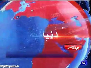 Dunya. Headlines, Dunyanews: 15-10-15-HL-10-00-AM