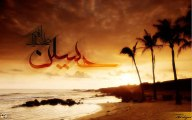 Aey Hussaini Maan Tujhe Salam - Farhan Aliwaris Nohay 2015-16 - YouTube